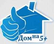 Дом на пять. Сайт о ремонте и домашнем уюте